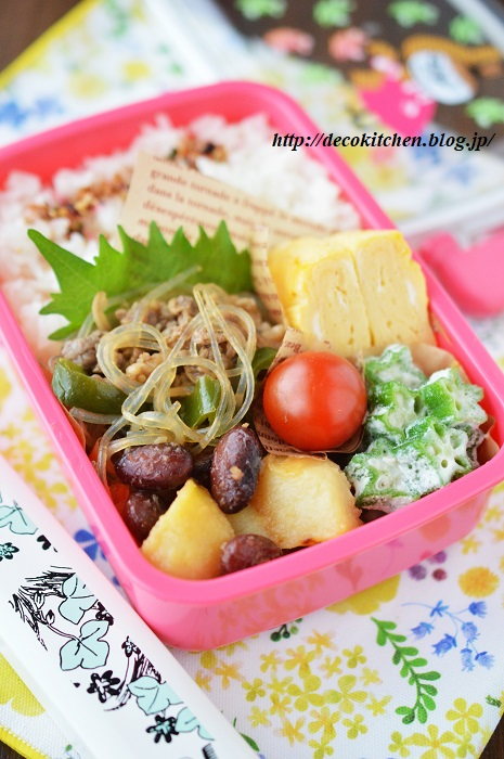 黒酢炒め弁当4