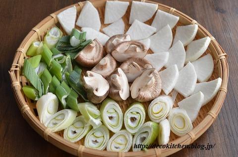 干し野菜2