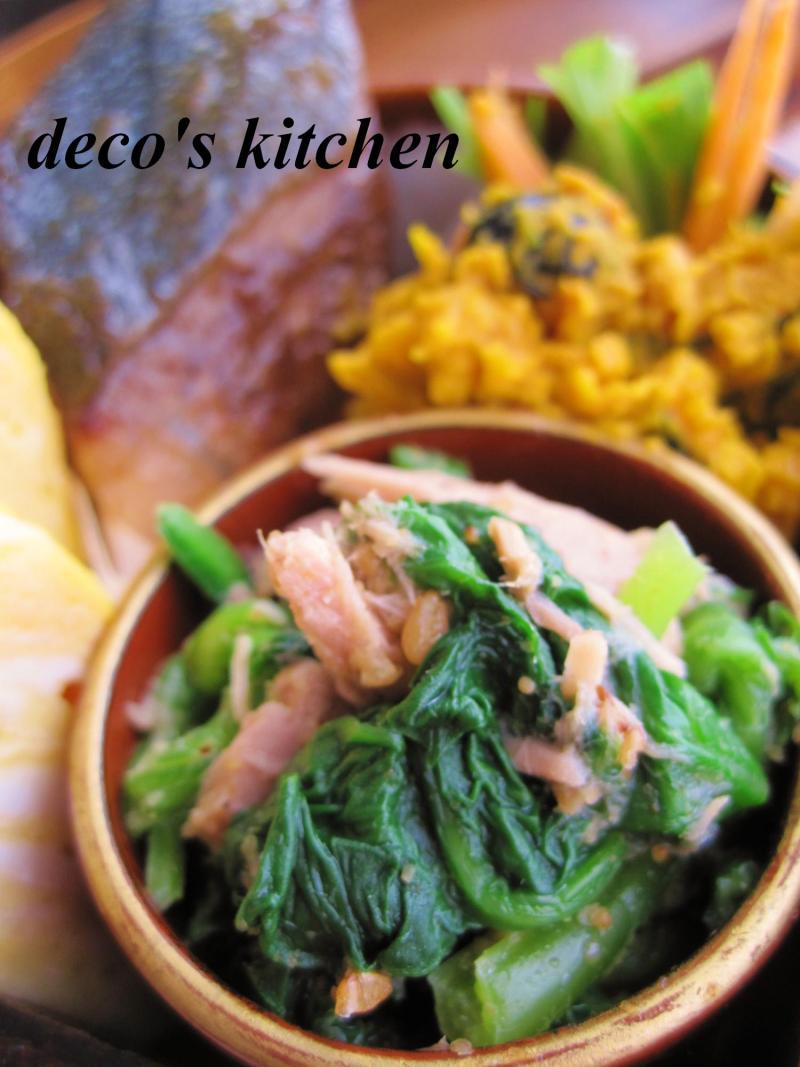 decoの小さな台所。-栗ごはん弁当3