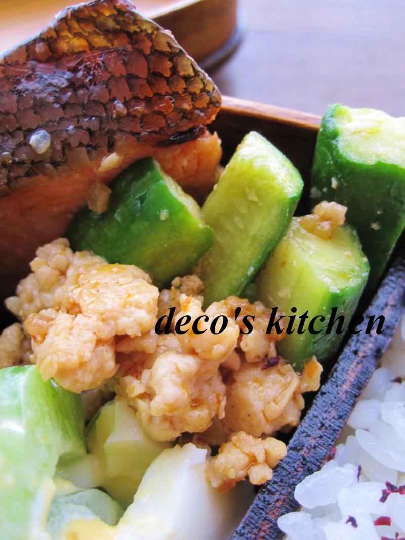 decoの小さな台所。-鶏ひき肉ときゅうりのピリ辛炒め弁当3
