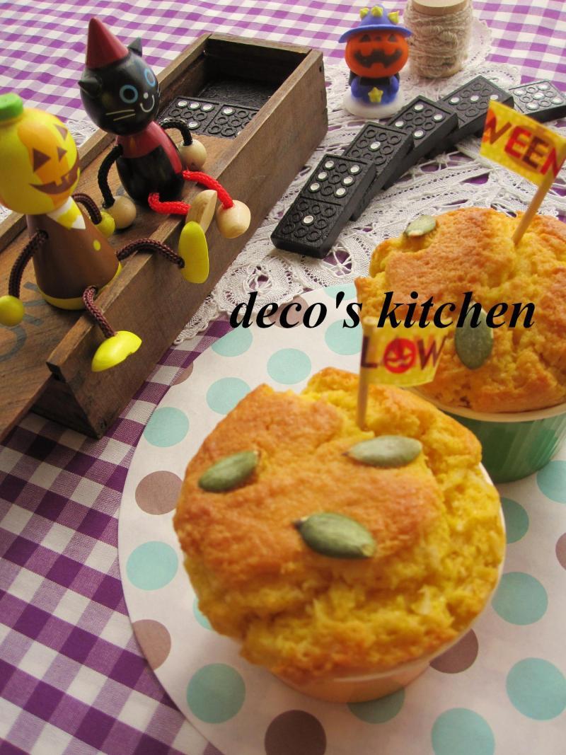 decoの小さな台所。-パンプキンココナッツプチケーキ5