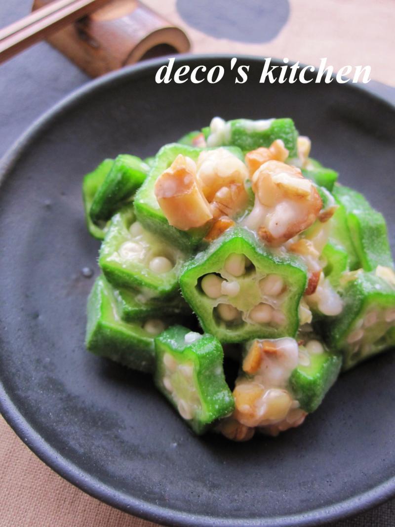 decoの小さな台所。-オクラナッツ豆腐5