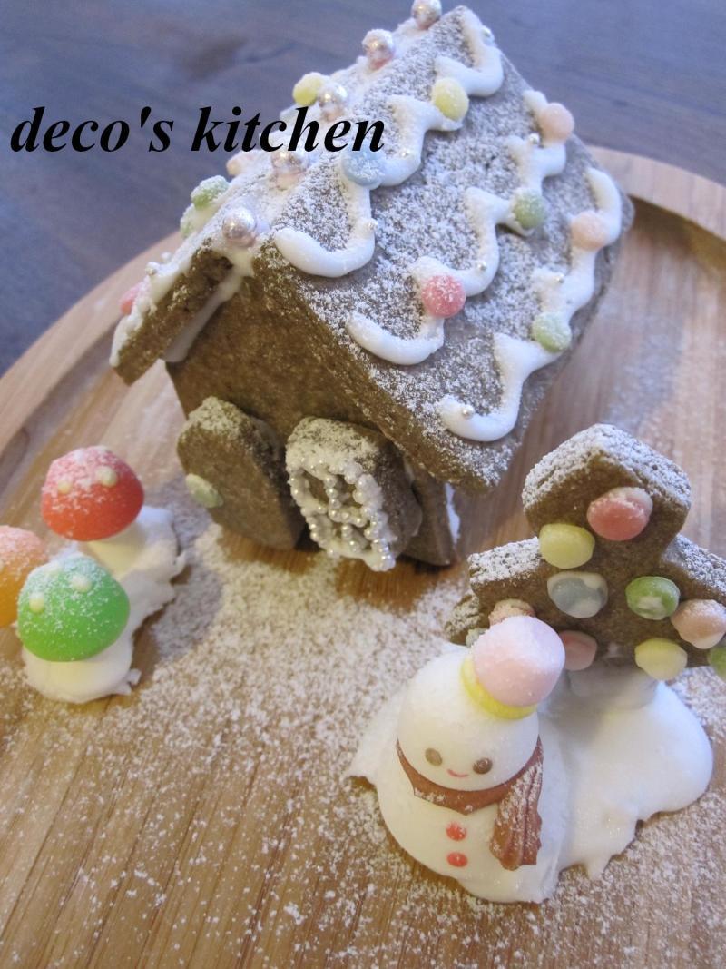 decoの小さな台所。-クッキーのおうち3