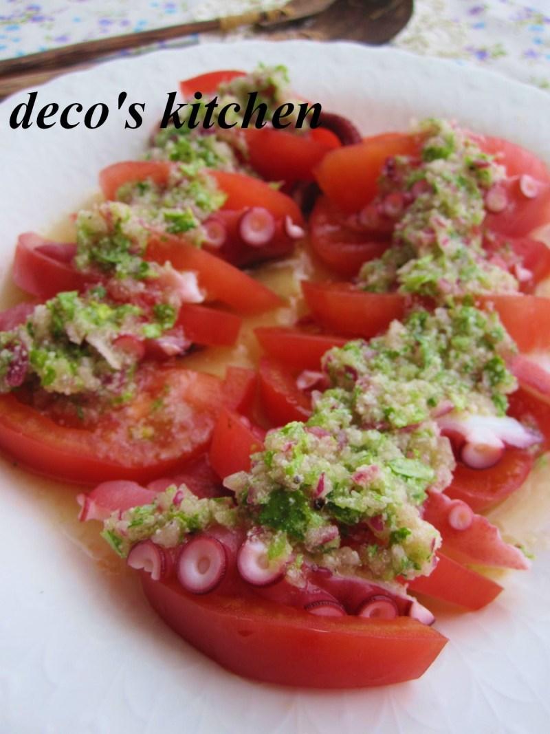 decoの小さな台所。-タコとトマトのマリネ2