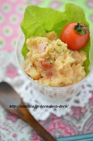トマトシチューでサラダ