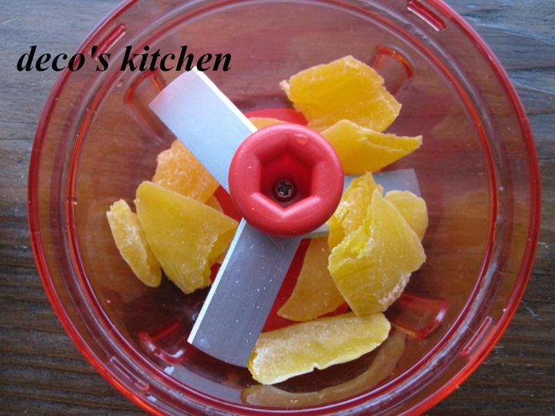 decoの小さな台所。-マンゴーをチョッパー1