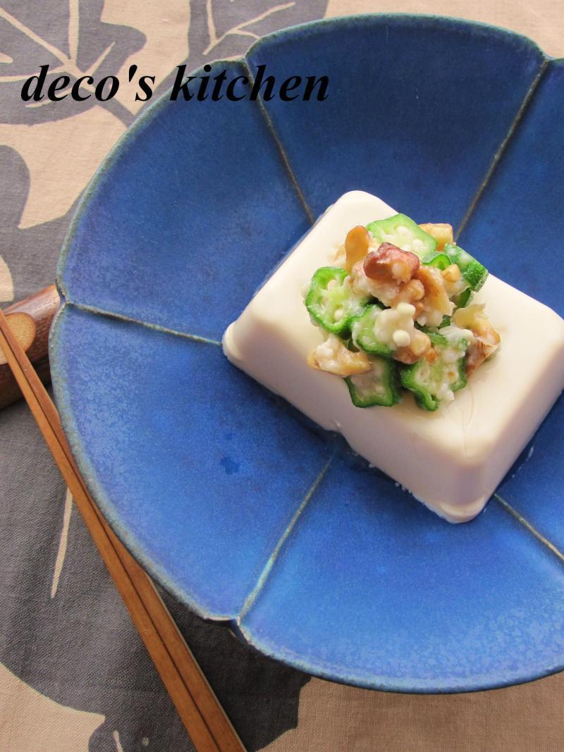 decoの小さな台所。-オクラナッツ豆腐1