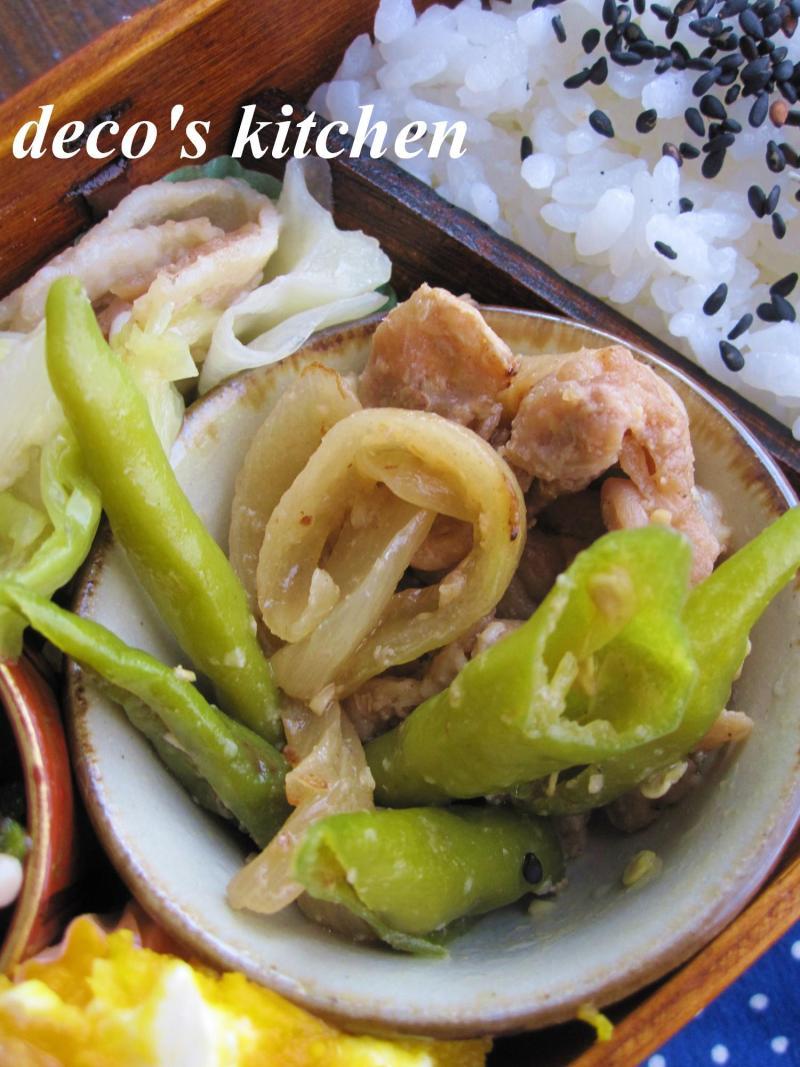 decoの小さな台所。-豚肉とひもとうがらし炒め弁当5