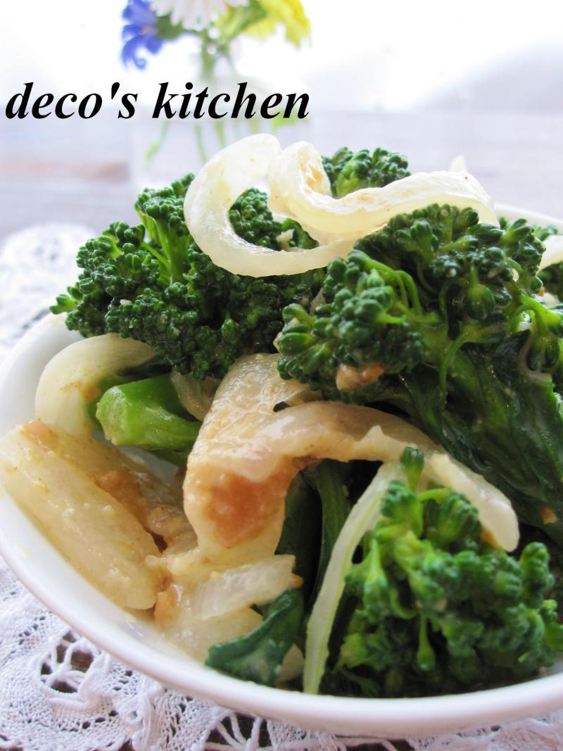 decoの小さな台所。-新玉ねぎとブロッコリーの梅味噌ごまマヨ5