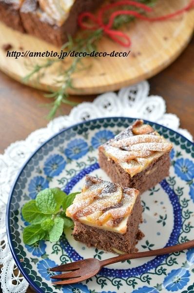 りんごとくるみのチョコケーキ6