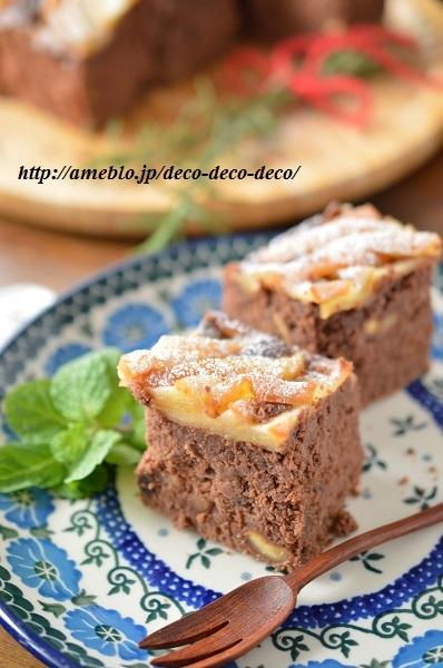 りんごとくるみのチョコケーキ4