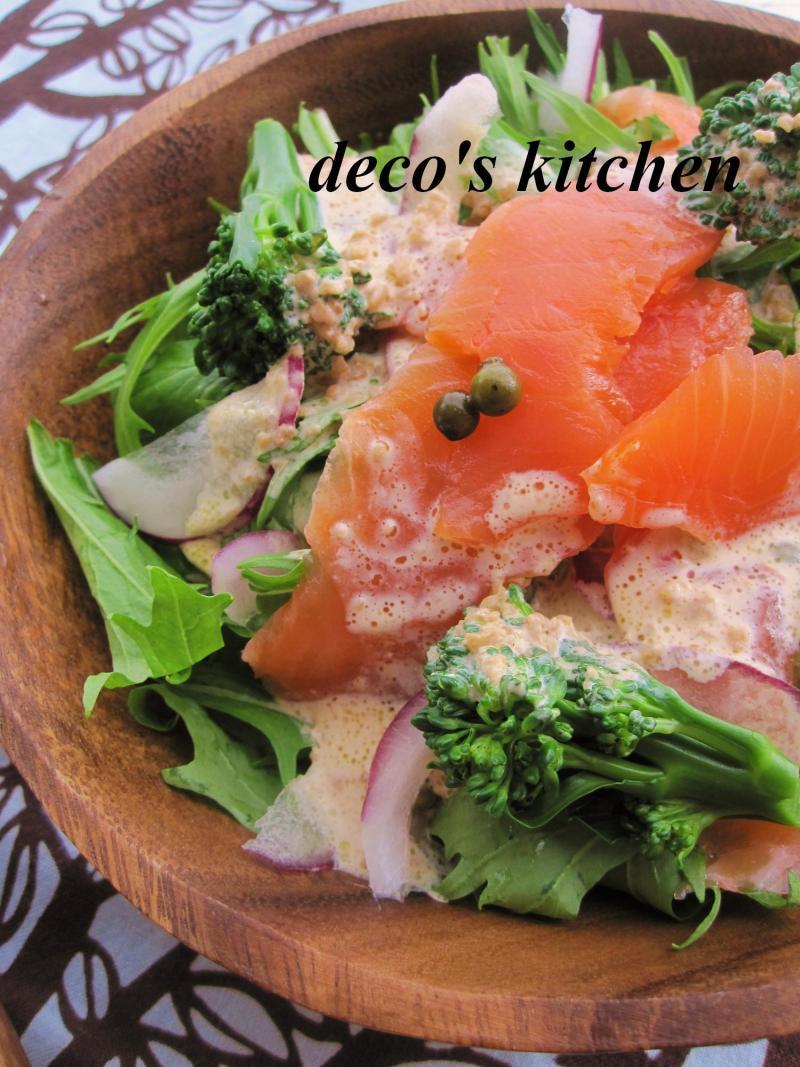 decoの小さな台所。-ドイツパンとスモークサーモン5