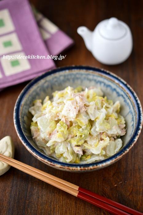 ツナマヨぽん酢1