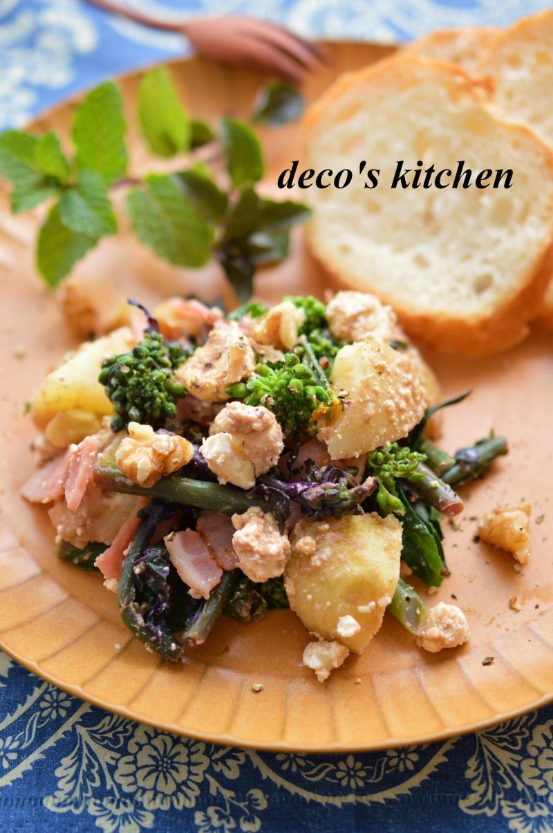 春野菜とベーコンのサラダ3