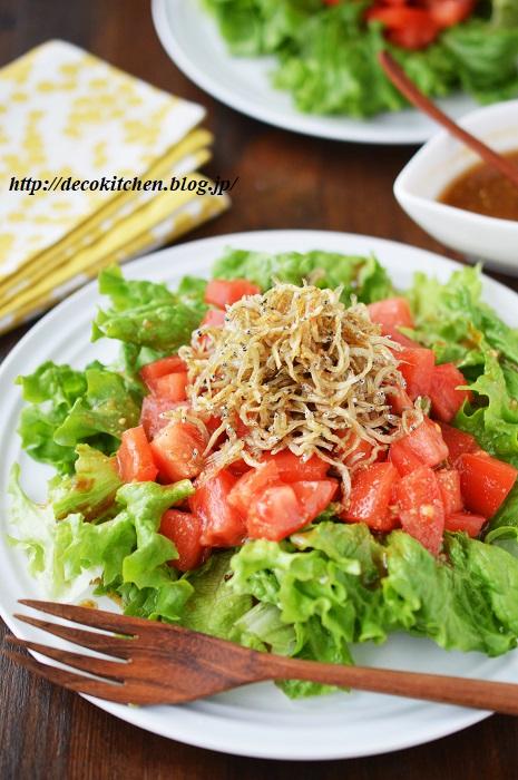 トマトサラダ17