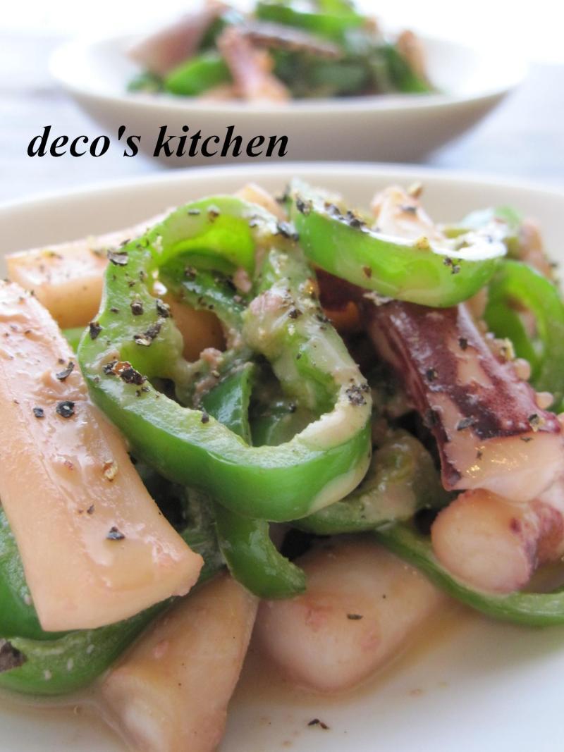 decoの小さな台所。-イカとピーマンのにんにくマヨポン2