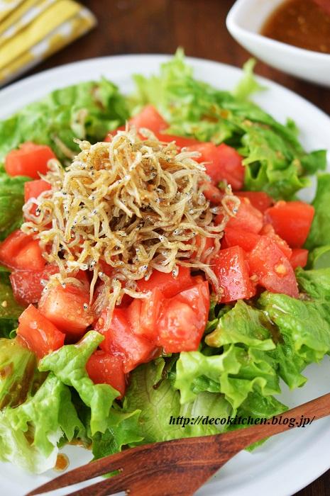 トマトサラダ13