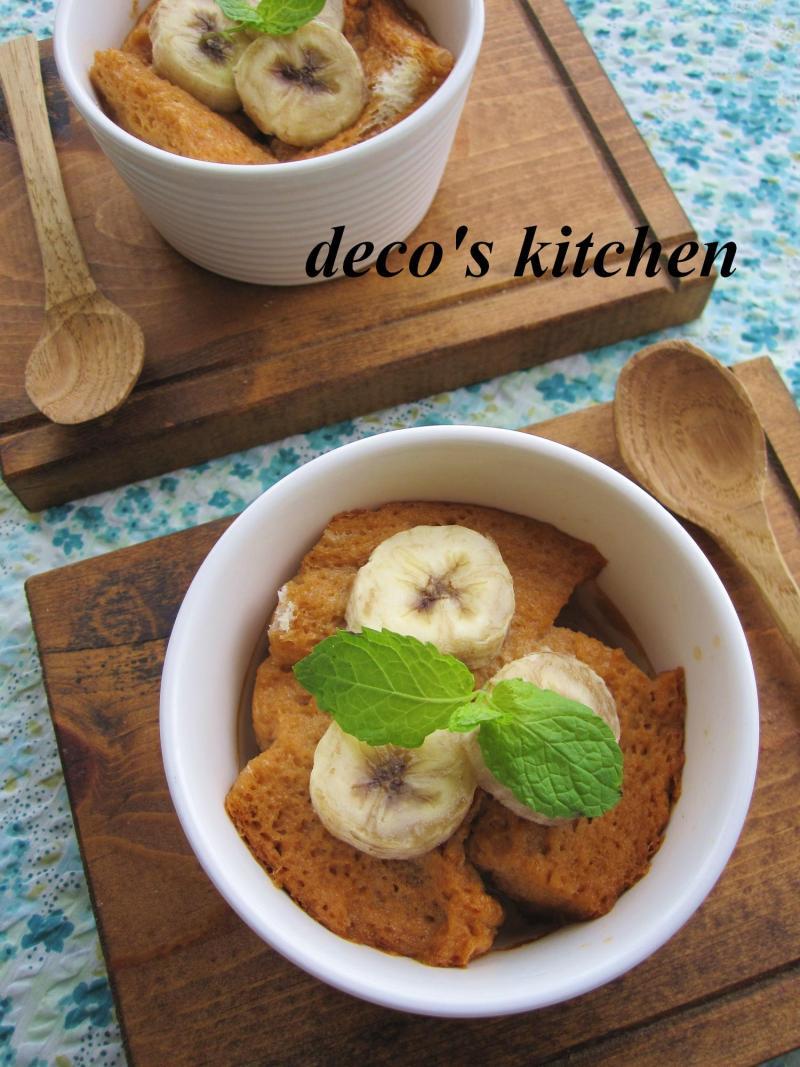 decoの小さな台所。-バナナチャイパンプディング1