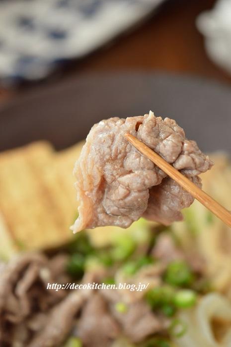 肉豆腐17