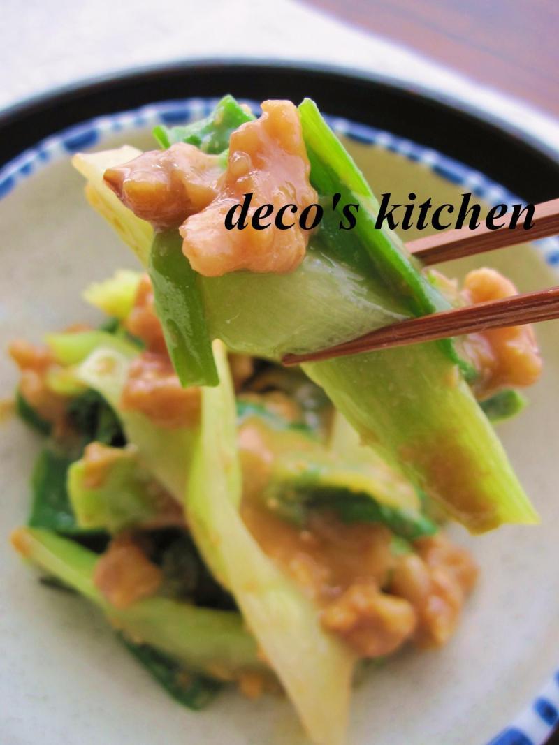 decoの小さな台所。-くるみぬた5