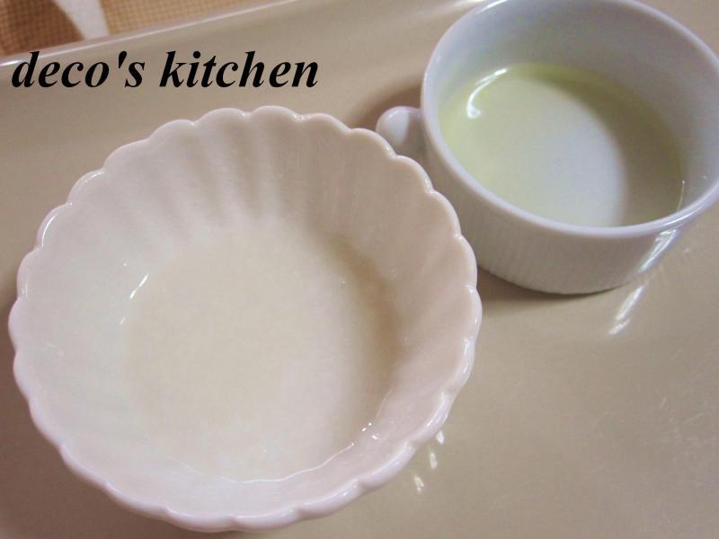 decoの小さな台所。-おもゆとにんじんスープ