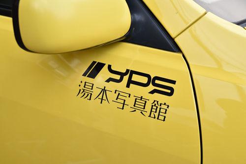 YPS_2953
