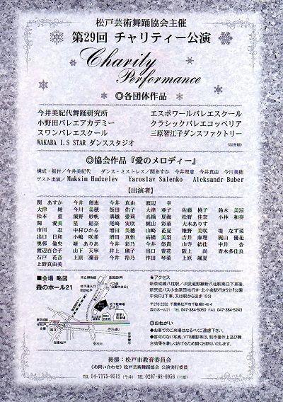 201312_02