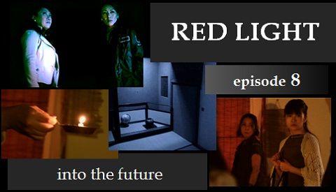 redlight08_b1