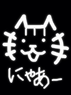 セラピストブログ☆【変換】