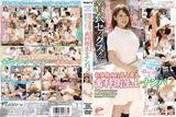 DVDES-765