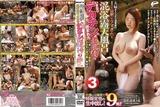 DVDES-778