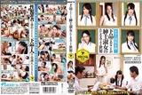 DVDES-587