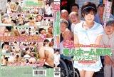 DVDES-556