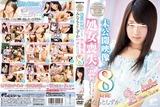 DVDES-541