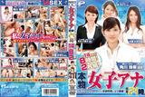 DVDES-620