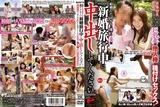 DVDES-788