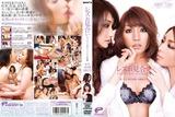 DVDES-540