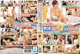 DVDES-848