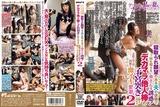DVDES-736