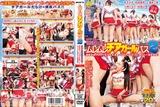 DVDES-539