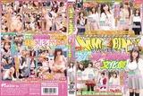 DVDES-710