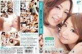 DVDES-548
