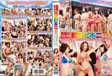DVDES-559