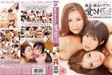 DVDES-662