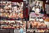 DVDES-838