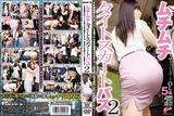 DVDES-554
