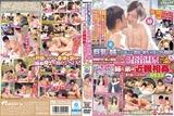 DVDES-822