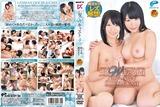 DVDES-701