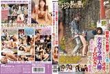 DVDES-698