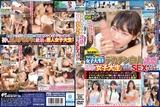 DVDES-856